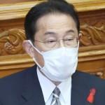 参院本会議で所信を表明する岸田文雄首相=8日午後、国会内