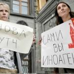 プーチン政権によるメディア弾圧に抗議するロシアのジャーナリストたち=8月21日、モスク(AFP時事)