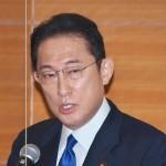 岸田総裁は、就任会見で三つの覚悟を訴えたが、朝日・毎日には届かなかったようだ。