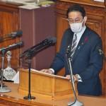 内閣発足後初、国会で所信表明演説を行う岸田文雄新総裁