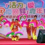 7月1日、香港島湾仔(ワンチャイ)で行われた返還17周年の記念イベント