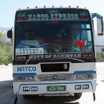 中パを結ぶ国際バス