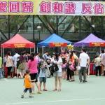 7月1日、香港島湾仔(ワンチャイ)で行われた中国返還17周年の祝賀イベント。金融街のセントラルを占拠する動きに反対する垂れ幕も