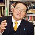 宮塚 利雄