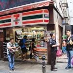 香港で一番お酒が売れるセブンイレブンは蘭桂坊にある