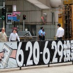 香港の民主派が6月20日~29日に行った模擬住民投票の看板と中国政府が発表した一国二制度白書を批判する看板