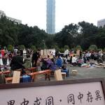 台北市内で行われた平和茶話会では「異中求同・同中有異」との故事成語をテーマに茶会を行うケースも。中国大陸との付き合い方でもありそうだ