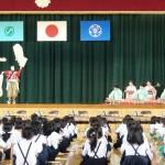小学校で古典芸能鑑賞教室