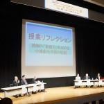 琉球大学が沖縄県の学力向上を支援