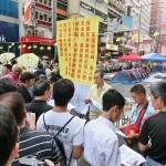 旺角(モンコック)では英国領時代の英国批判と共に中国の愛国教育批判も展開されていた