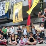 金鍾(アドミラルティー)のデモ現場では老若男女がデモ集会に参加していた