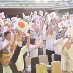 「沖縄県祖国復帰43周年記念大会」、宜野湾市で開催