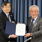文化庁と観光庁が包括的連携協定を結ぶ