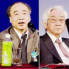 益川さん、小林さんが東京で講演