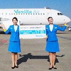 「バニラ」1号機、成田空港でお披露目