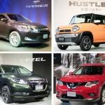 スポーツ用多目的車SUV、街乗り派にも人気