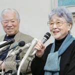 ひ孫の姿に横田夫妻、「めぐみの面影浮かんだ」
