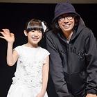 芦田愛菜さんが沖縄国際映画祭で舞台あいさつ