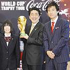 安倍首相、日本代表に「W杯で夢果たして」