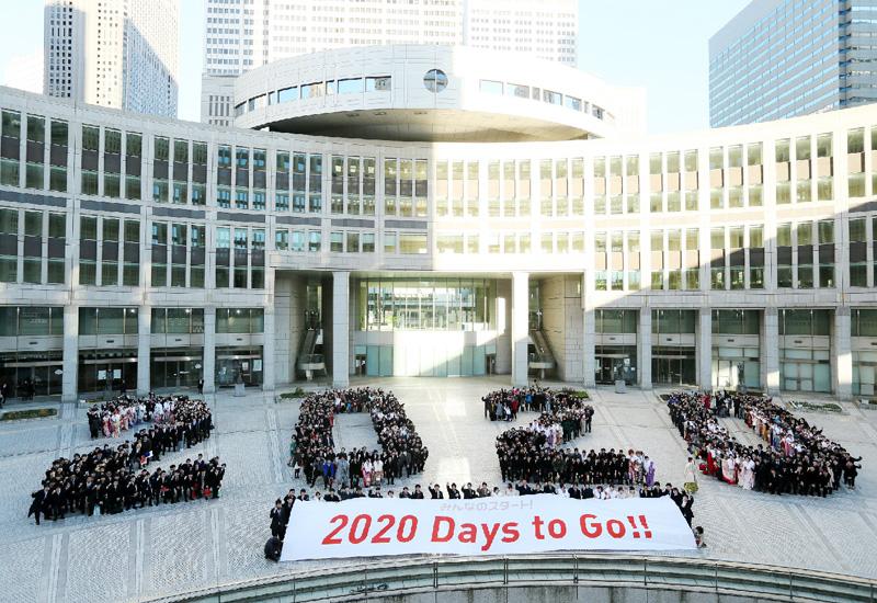 2020年東京五輪の開幕まであと2020日