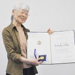 遺伝学研究所の太田朋子氏にクラフォード賞