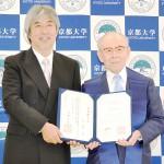 京都大学が赤崎勇名城大教授に名誉博士号