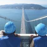 国交省、橋やダムの「インフラツーリズム」推進