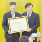山梨大が大村智さんに特別栄誉博士称号を授与