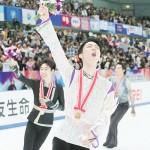 NHK杯フリーで羽生結弦が300点超える圧勝